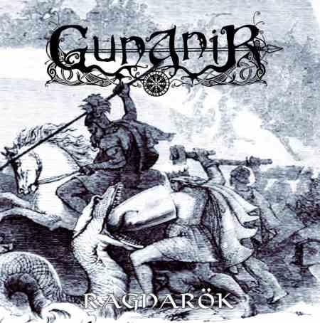 GUNGNIR: Το εξώφυλλο του επερχόμενου EP