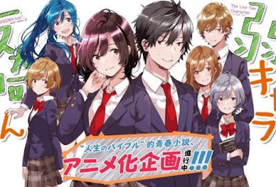 Jaku-Chara Tomozaki-kun Todos os Episódios Online