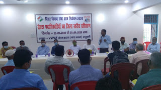 sector-officer-training-for-bihar-election-madhubani