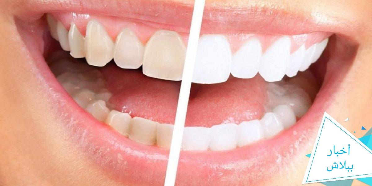 طريقة  رخيصة لإزالة جير الأسنان والتخلص من رائحة الفم الكريهة طوال اليوم