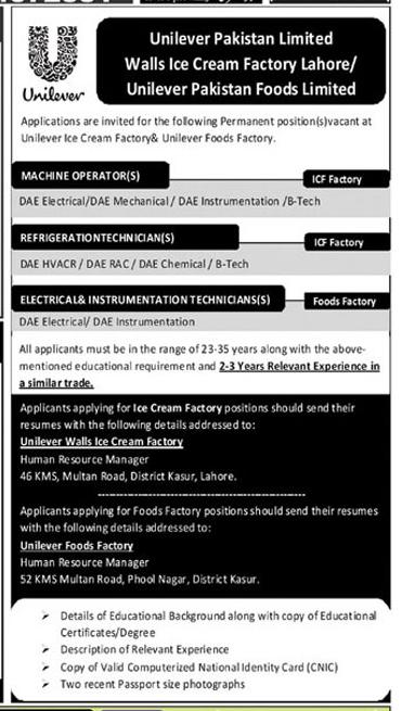 Unilever Pakistan Limited Jobs 2021 February Machine Operators, Refrigeration Technicians & Others Latest