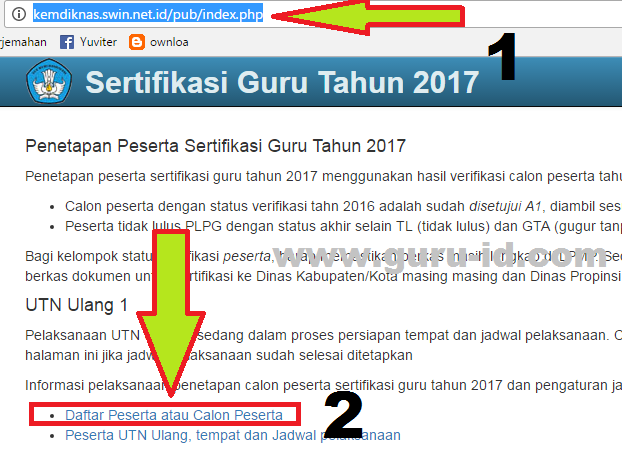 gambar cara cek calon peserta sergur 2017
