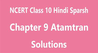 Chapter 9 Atamtran