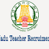 TN TRB Recruitment  2019 | Assistant Professor | 2331 Vacancies