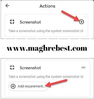 كيفية التقاط لقطة شاشة على Android screen shoot