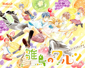 Hinadori no Waltz de Satonaka Mika
