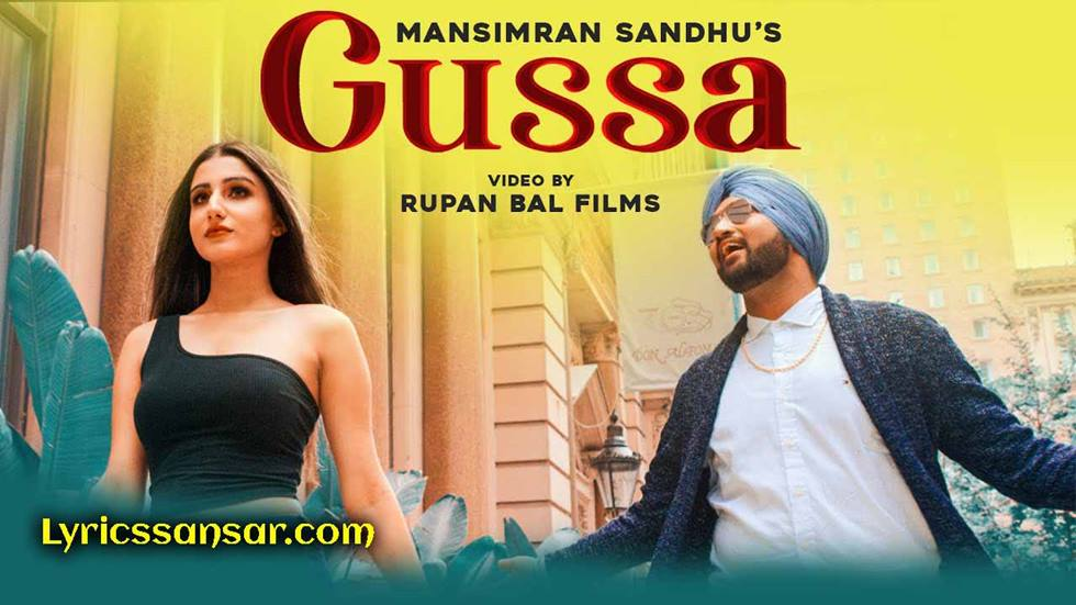 Gussa, Gussa Lyrics, Gussa Song Mansimran Sandhu, Mansimran Sandhu Lyrics