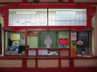 Hua Hin Thailand Fahrkartenausgabe