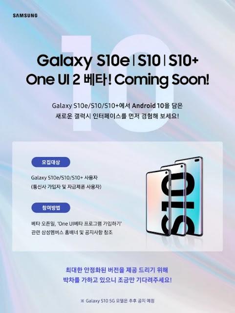 Poster Versi Beta One UI 20 Samsung Galaxy Seri S10