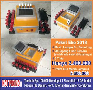 Paket Ekonomi Mesin Stempel  Super Murah 2018