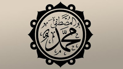Bentuk Syukur Rasulullah Shalallahu Alaihi Wasallam