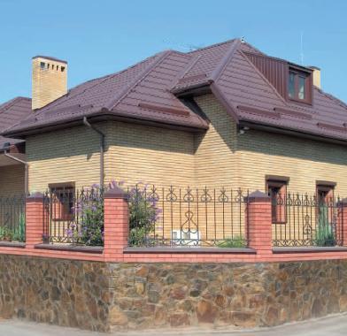 Построить дом и сделать ремонт