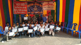 सशस्त्र सीमा बल ने 20 युवाओं को प्रशिक्षण प्रमाण पत्र प्रदान किया।