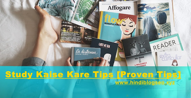 Study Kaise Kare Tips [Proven Tips]