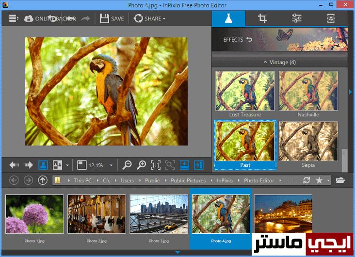 تعديل الصور واضافة التأثيرات عليها بدون استخدام الفوتوشوب