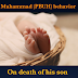 Death Of Muhammad (PBUH) Son.