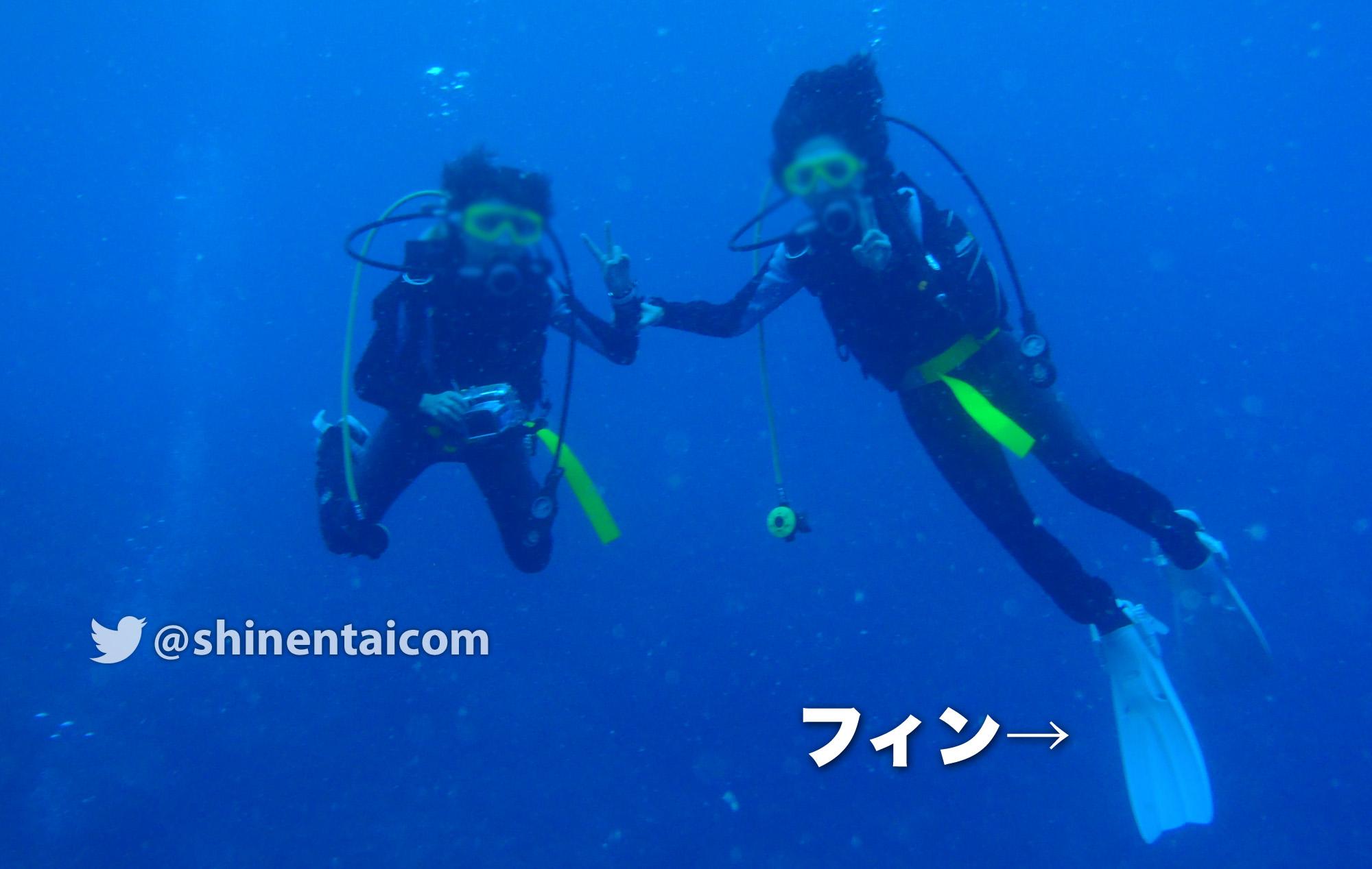 マンガレビュー:海遊びマンガ『海色マーチ』たまらなく沖縄の海に行きたくなるマンガ