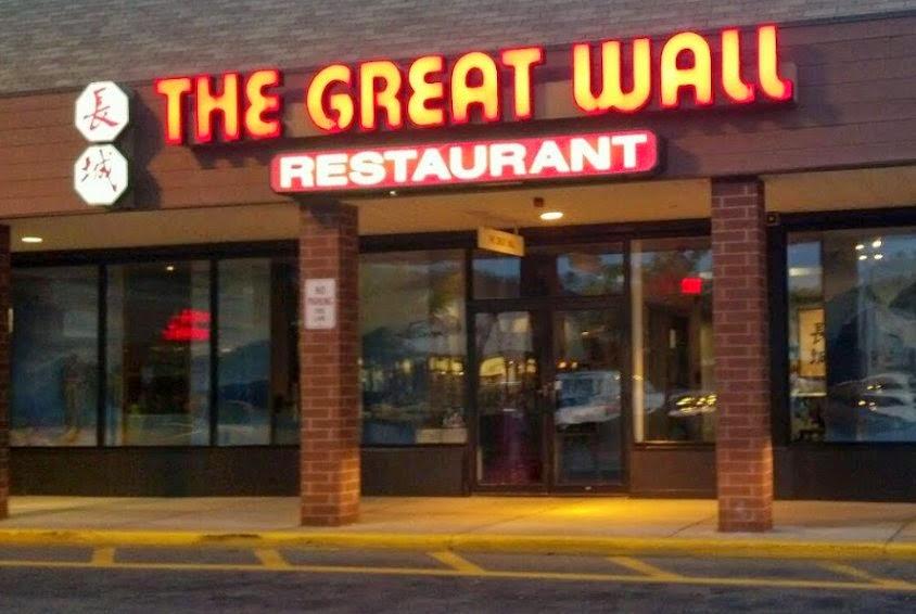 Chinese Restaurant New Bedford Mass