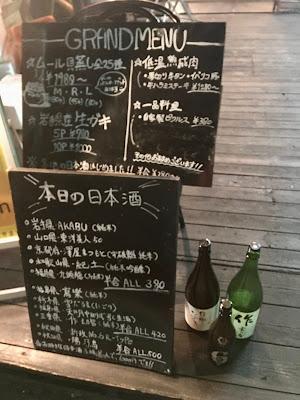 日本酒もある