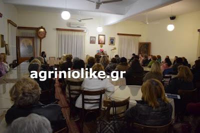 Αποτέλεσμα εικόνας για agriniolike διακονία