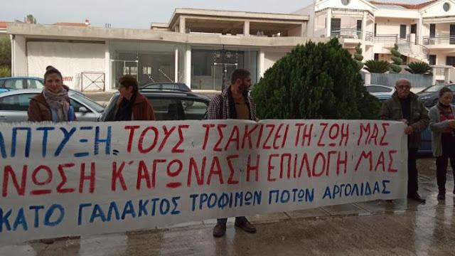 Παράσταση διαμαρτυρίας στην Επιθεώρηση Εργασίας στο Ναύπλιο για τις απολύσεις στη «ΣΕΛΟΝΤΑ»