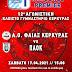 Παιχνίδι υψηλής ηθικής αξίας στην Κέρκυρα : Φαίακας-ΠΑΟΚ σε live streaming