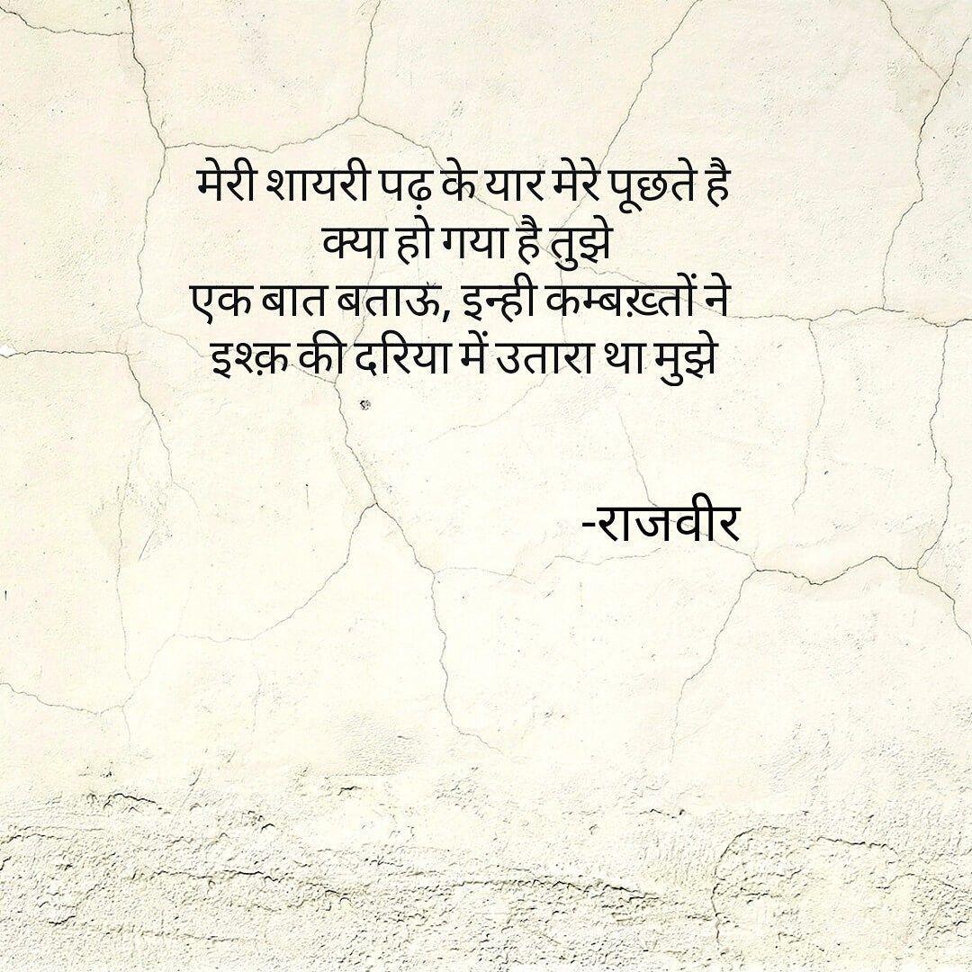 Love quotes (lovestatuswhatsapp.com)