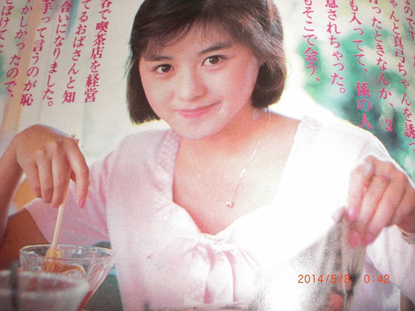 Yoko Mitsuya (b. 1984)