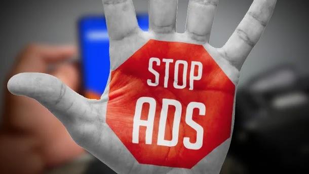 كيفية إزالة وحظر الإعلانات من الهاتف نهائيا