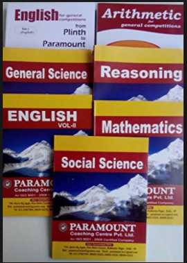 Download Paramount Books for All Competitive Exams - SSC