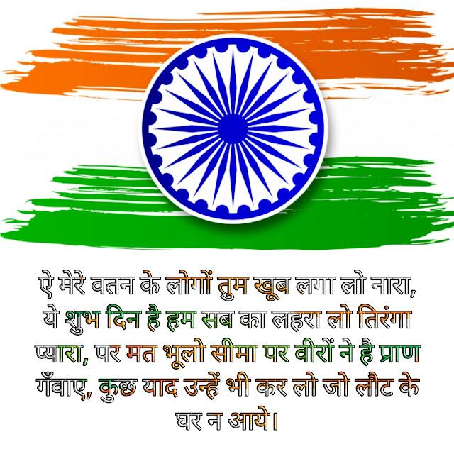 26 January 2021 Speech in Hindi