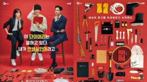 Download Drama Korea Psychopath Diary Subtitle Indonesia