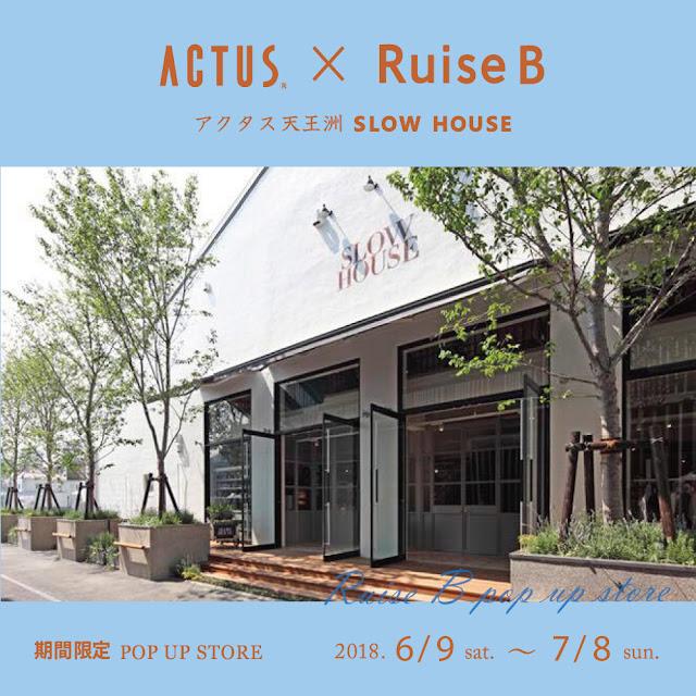 ACTUS×RuiseB全国キャラバンvol.4、今回は東京ベイエリア天王洲。期間限定ポップアップストア開催