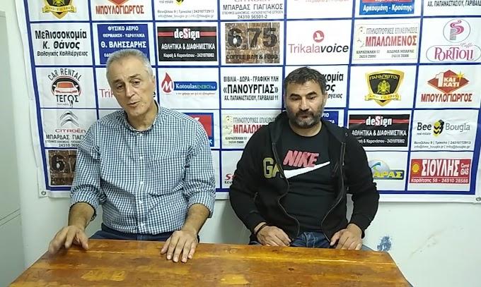 Τι δήλωσαν Χατζούλης και Σδράκας μετά το τέλος του αγώνα Ικαροι Τρικάλων-Μαχητές Πειραματικό Πεύκων