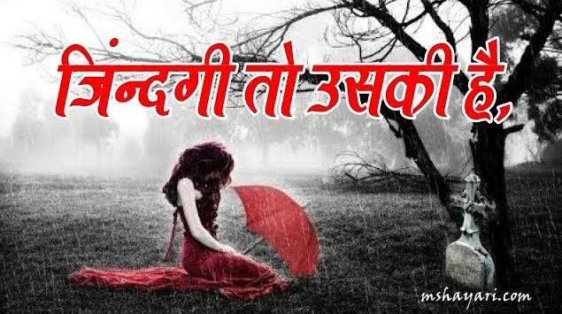 175+ Latest 2021 Life Status in Hindi with Images | बेस्ट लाइफ स्टेटस इन हिन्दी