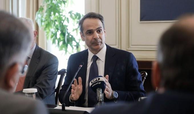 Τι είπε ο Μητσοτάκης στο υπουργικό για τα 32 δισ. που θα πάρει η Ελλάδα
