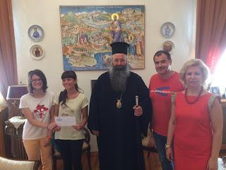 Πράξη ανθρωπιάς προς τα Συσσίτια της Ιεράς Μητρόπολης Κίτρους, Κατερίνης και Πλαταμώνος από μαθητές-δημοσιογράφους του 4ου Γυμνασίου Κατερίνης