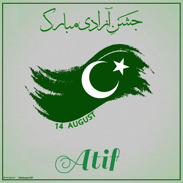 60+ Beautiful Jashan e Azadi Mubarak Name Wallpaper Dps for Girls & Boys