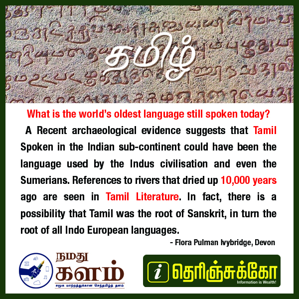 Which is the world's oldest language?
