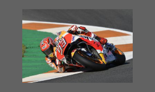 Gambar Honda motogp