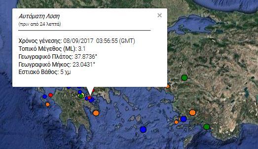 Σεισμός τη νύχτα κοντά στο Λουτράκι
