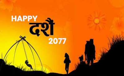 happy dashain 2077