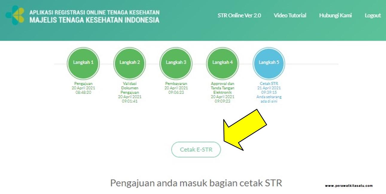 Cetak E-STR