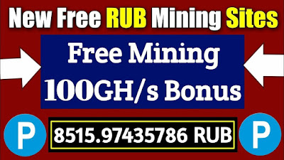 New free RUB earning site 2020