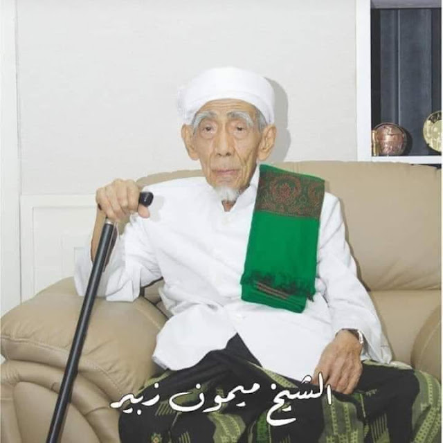 Sayid Abbas bin Alawy Al-Makky: Mbah Maimoen Zubair Ahli Surga Zaman Ini