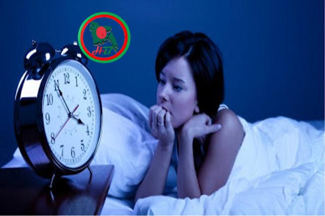 Prevent Insomnia , Follow 7 tips, অনিদ্রা দূর করতে ৭টি পরামর্শ