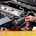 اكواد اعطال السيارات باللغة العربية