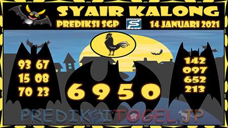 Syair Kalong SGP Kamis 14 Januari 2021