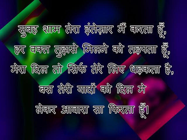 motivational examples hindi