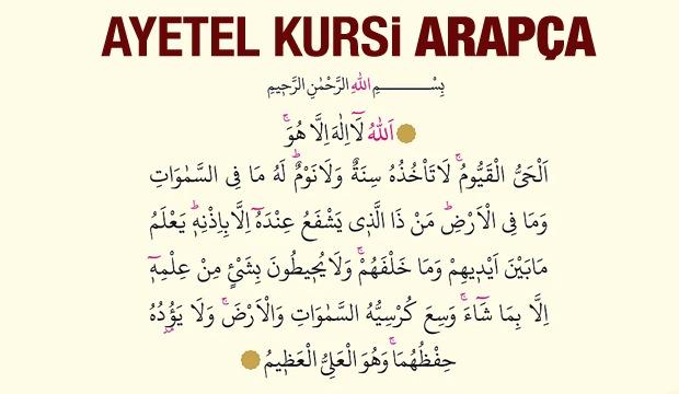 Ayet-el Kürsi Türkçe Arapça Okunuşu Anlamı Fazileti Allah'ın sıfatları, isimleri ve anlamları neler